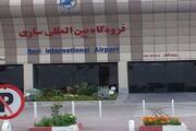بازگشت پروازهای فرودگاه های مازندران به حالت عادی
