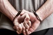 مدیرکل سابق امور اقتصادی و دارایی هرمزگان بازداشت شد