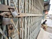 بخشی از مطالبات ۱۰ ساله کارگران کارخانه مخابرات راه دور فارس پرداخت می شود