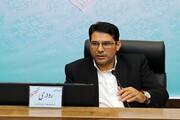سرمایهگذاری ۱۳۰ میلیارد تومانی معینهای توسعه در استان کرمان