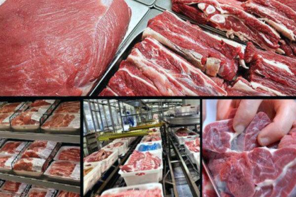 قیمت گوشت قرمز در ۱۹ تیر ۱۳۹۹