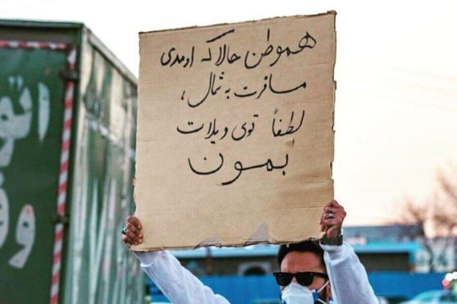حاشیه های پایش ویلای برخی غیربومی ها در مازندران/ حقوق مالکانه افراد محترم است