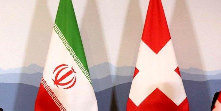 کانال بشردوستانه سوئیس و نیازهای ایران؛ بازیچهای که محقق نشد