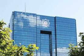 بانک مرکزی در حال پیگیری اعمال مهلت سه ماهه اقساط است