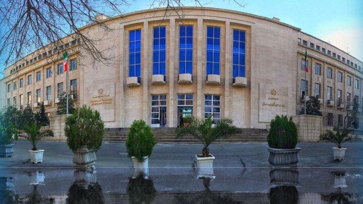 مصوبات شورای عالی هماهنگی اقتصادی به وزارت اقتصاد ابلاغ شد ...