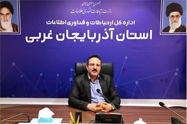 پیشرفت ۹۰ درصدی فاز اول پروژه توسعه ارتباطات روستایی در آذربایجان غربی