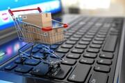 فروش غیرحضوری کالا در قم رو به افزایش است/ تأکید بر ارائه محصولات باکیفیت