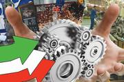 ۹۵ پروژه جهش تولید در گیلان مصوب شده است