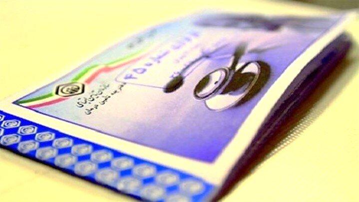 تعداد بیمه شدگان اجباری در زنجان به ۱۱۶ هزار نفر رسید