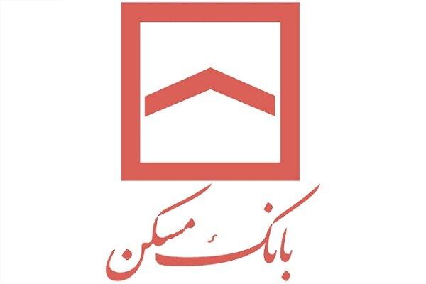 ۳ پروژه در قالب «طرح اقدام ملی مسکن» در خوزستان به بانک مسکن معرفی شد