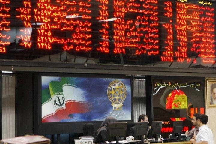 ارزش معاملات بورس زنجان به ۵۵۳ میلیارد تومان رسید