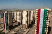 ۱۹۰۰ نفر از متقاضیان مسکن ملی در کردستان به بانک معرفی شدند