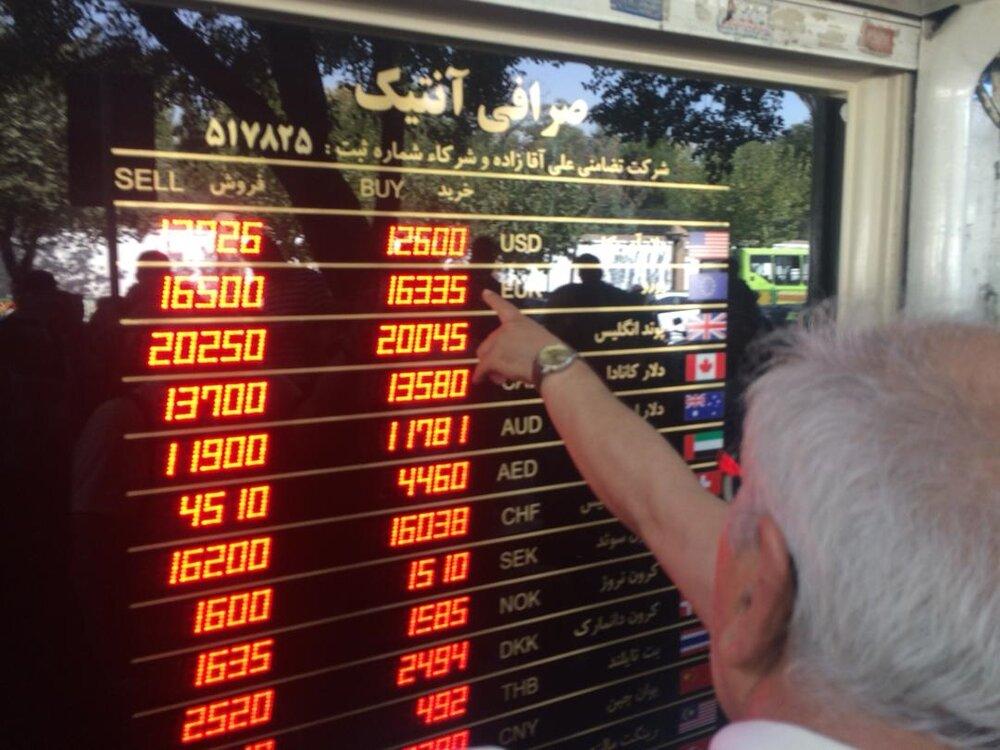 بازار داغ قیمت ارز در نخستینروز تابستان/ دلار ۱۹ هزار ۳۲۰، یورو ۲۱ هزار ۳۰۰