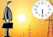 ساعات کار بانکهای بوشهر کاهش یافت