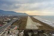 مرز هوایی فرودگاه رامسر تصویب شد/ برقراری پرواز به کشورهای همسایه