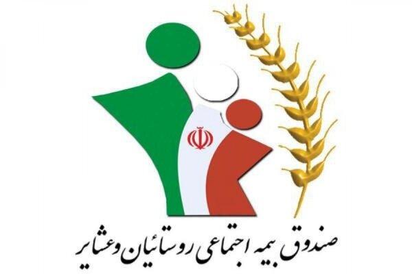 صندوق بیمه کشاورزان زنجان ۴۷ هزار نفر  بیمه شده دارد
