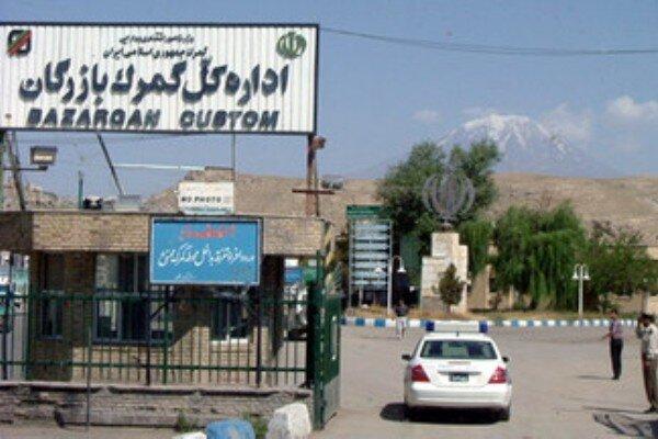 صادرات ۲۸۹ هزار تن کالای غیرنفتی از گمرکات آذربایجان غربی