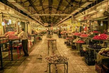 سیر صعودی قیمتها در بازار ایلام