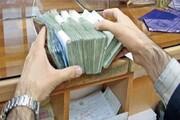۲۰ میلیارد تومان تسهیلات توسط شبکه بانکی زنجان پرداخت شده است
