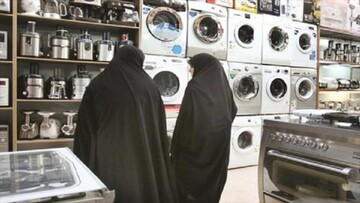 یک  مقام وزارت صمت:  قیمت  لوازم خانگی ناپایدار است/ کمبود مواد اولیه داریم