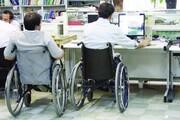 ۷۶۰ فرصت شغلی توسط مددجویان بهزیستی قم ایجاد شد