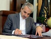 مجوز استخدام ۱۰ هزار نفر نیروی جدید در وزارت بهداشت صادر شد