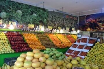 علت گرانی میوه در سال ۹۹ چیست؟
