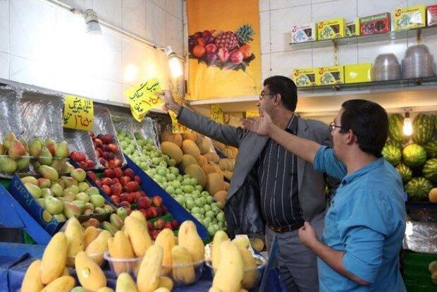 مراقب میوه ۲۵۰ هزارتومانی باشید!