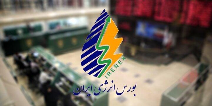 دادوستد بیش از ۵۰۰ هزار کیلووات ساعت در بازار برق بورس انرژی ایران
