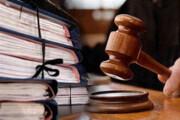 ۶ هزار پرونده تعزیراتی در لرستان تشکیل شد