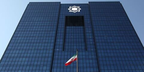 مصوبات بیست و پنجمین جلسه شورای فقهی بانک مرکزی