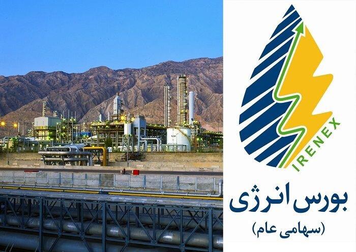 معامله بیش از ۲ میلیون کیلووات ساعت در بازار برق بورس انرژی ایران