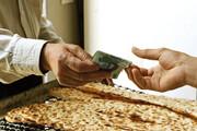 گلایه مردم ایلام از افزایش قیمت نان/ نان هایی که کیفیت لازم را ندارند