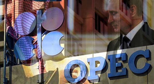 احتمال تسهیل کاهش عرضه نفت تولیدکنندگان اوپک پلاس از ماه اوت