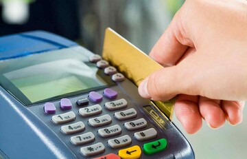 ضرورت توسعه  فناوری برای هدفمند کردن کمک های مالی