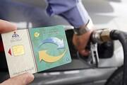فروش سهمیه بنزین تخلف و پیگرد قانونی به همراه دارد