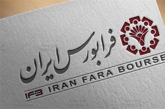 ارتقای ۳۹ شرکت از بازار دوم به بازار اول فرابورس ایران