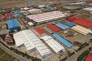 انعقاد ۶۵ قرارداد سرمایه گذاری در شهرک صنعتی زرین دشت