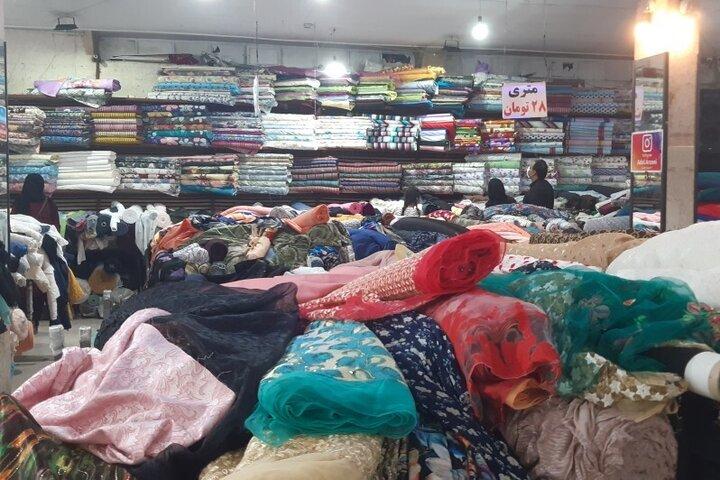 پارچه فروشان همدان در آستانه ورشکستگی