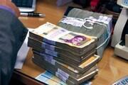 ۱۲۲میلیارد تومان از بدهی های دولت به پیمانکاران در سال گذشته تهاتر شد