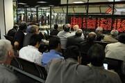 ۱۹۸ میلیون و ۲۴۱ هزار سهم در بازار بورس منطقه ای زنجان معامله شد