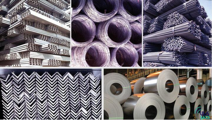 عرضه ۱۰۰ هزار تن ورق گرم فولادی در بورس کالا
