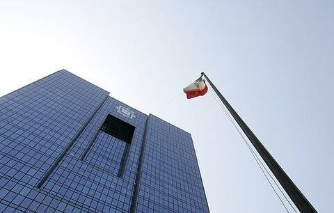 استقلال بانک مرکزی به نفع اقتصاد کشور است