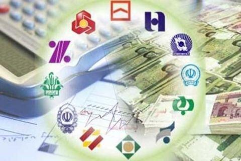 افزایش سپرده های بانکی در پایان تیرماه