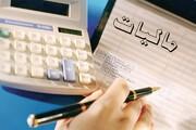 فعالان اقتصادی کهگیلویه و بویراحمد ابلاغ اوراق مالیاتی خود را ثبت کنند