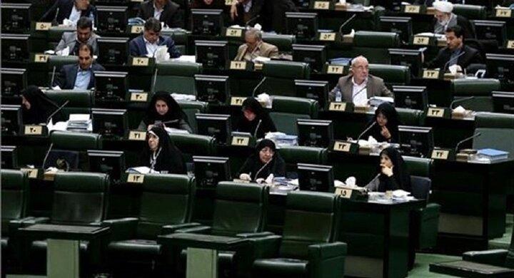 لایحه تأسیس صندوق بیمه همگانی حوادث طبیعی اصلاح شد
