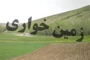 تشکیل بانک اطلاعاتی زمینخواران حرفهای در یزد