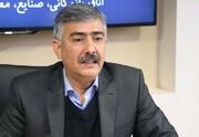 بازگشایی دفتر توسعه تجارت خارجی خراسان شمالی در ازبکستان و عراق
