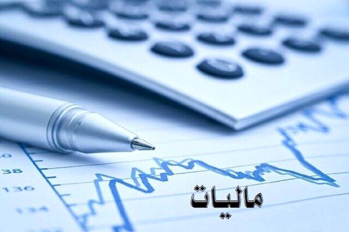 اصلاح برخی مواد آییننامه اجرایی قانون مالیاتهای مستقیم