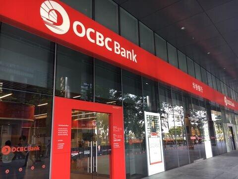 اُفت ۴۰ درصدی سود خالص دومین بانک بزرگ سنگاپور